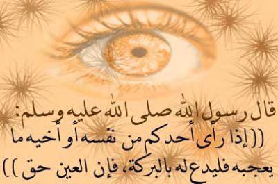 قصة الحسد hassad_400_265.jpg